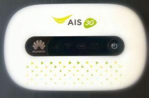 Huawei Router aus Thailand